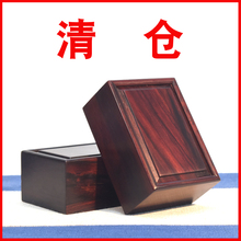 红木文玩首饰盒核雕收藏盒玉器玉石at13装盒(小)75饰品盒茶盒