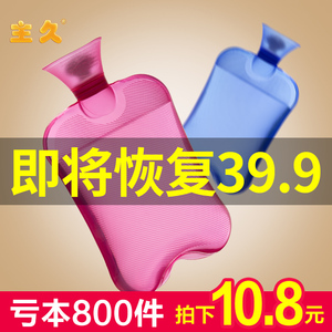 Hot water bottle portable flushing water heating bag female size portable student irrigation water hand warmer bed