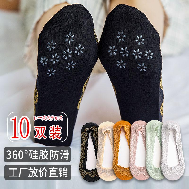 袜子女夏季薄款蕾丝船袜ins潮套纯棉底硅胶防滑浅口隐形可爱日系