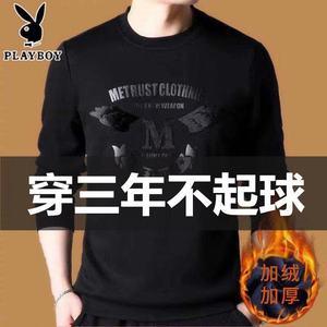 Playboy plus velvet sweater men's round neck long sleeve t-shirt winter men's Korean thick warm base shirt shirt