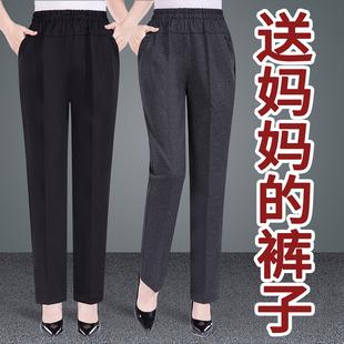 中老年女裤妈妈裤子春秋款女装中年冬季加绒直筒松紧高腰奶奶长裤