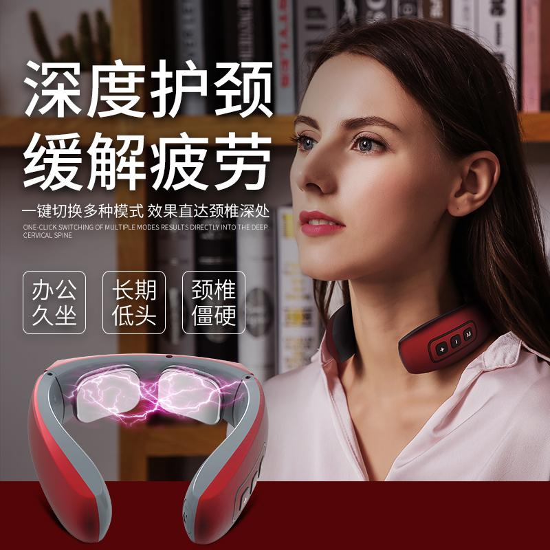 北极绒颈椎按摩器颈部肩颈按摩仪家用劲椎脖子电动肩部智能护颈仪