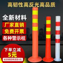 包郵75CM塑料警示柱PU彈力柱隔離樁護欄交通設施路障錐反光防撞柱