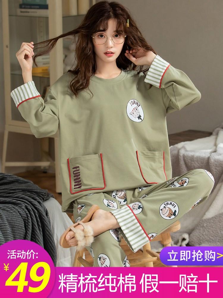 睡衣女士春秋款纯棉长袖秋冬季全棉韩版可爱学生可外穿家居服套装