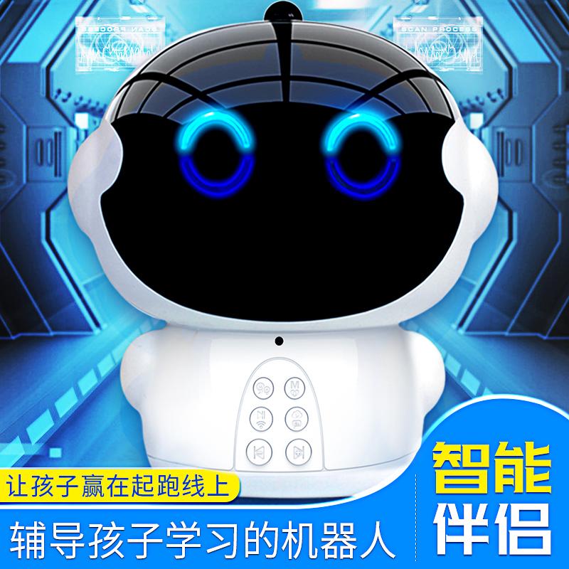 儿童玩具男女孩智能早教机器人多功能语音对话故事学习机益智玩具