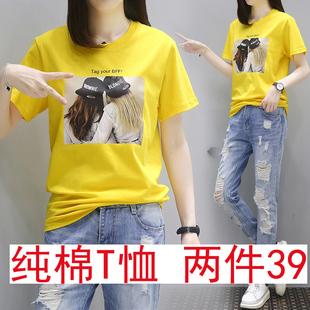 短袖t恤女纯棉2020新款韩版宽松夏装体恤衫女士半袖上衣ins超火潮图片