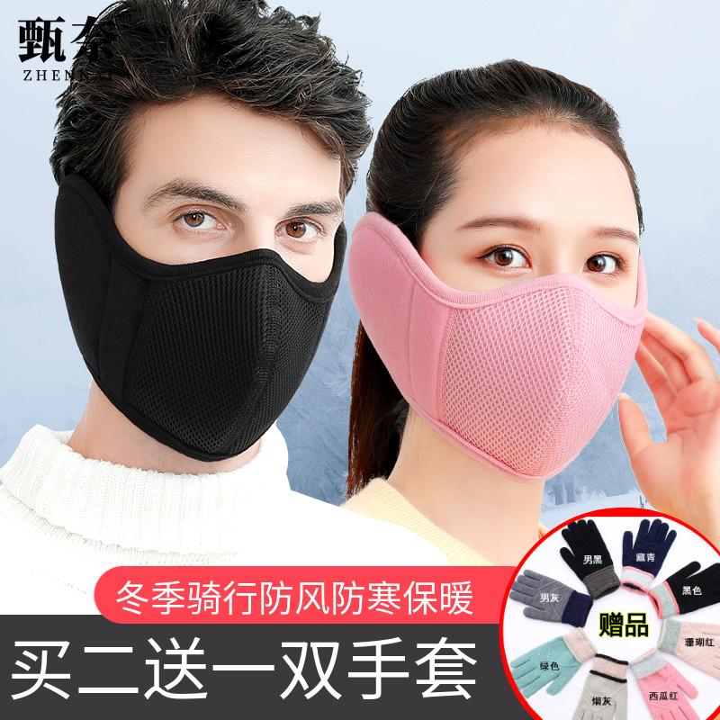 口罩女冬季防寒保暖透气护耳加厚纯棉冬天黑色防尘男口造罩可清洗