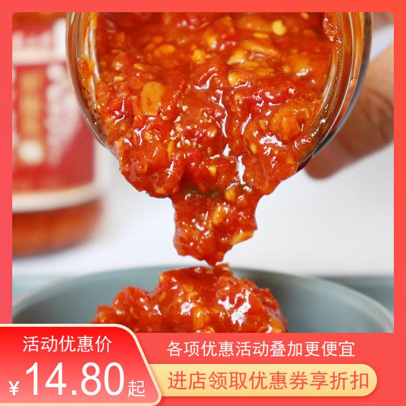 蒙小将鲜椒酱蒜蓉拌面酱下饭菜辣椒酱农家自制拌饭酱火锅蘸酱