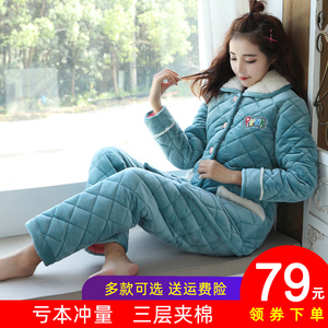 Women's pajamas winter thickening plus velvet coral fleece warm three-layer quilted autumn and winter flannel can be worn outside clothing