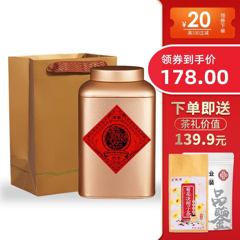 碎银子普洱茶 陈年糯米香茶化石 云南特级正品熟茶茶叶礼盒500克