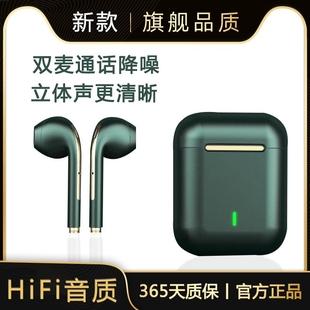 vivoX50pro通用s1Y50y67Y75Z1青春版无线蓝牙耳机iQOO Z5xY83男女