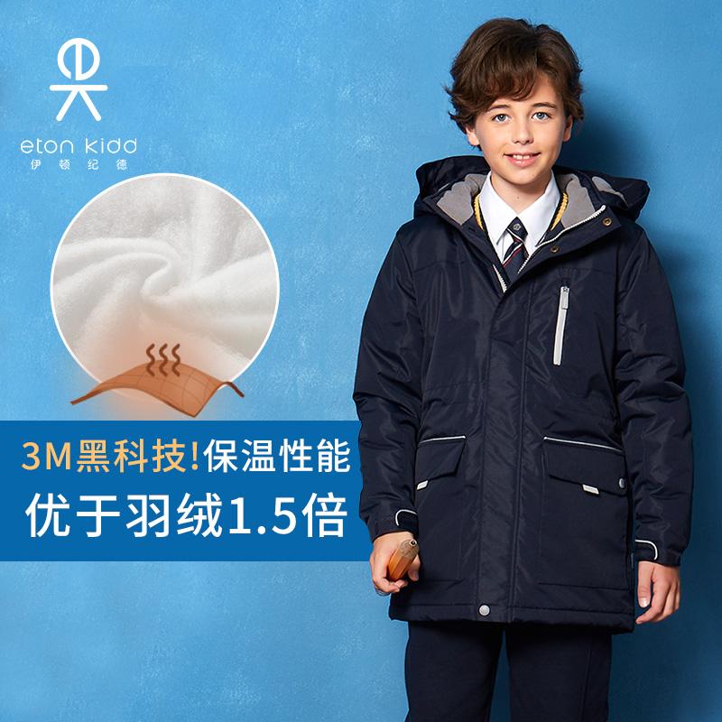 伊顿纪德儿童装长款3M制式棉服 男女童棉袄外套保暖防风17F021