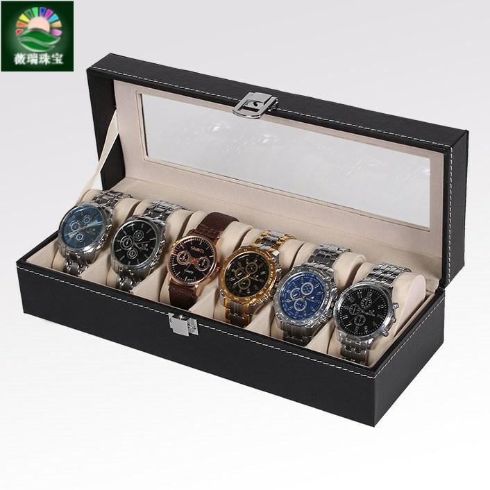 手表盒子高档放手表的收纳盒家用展示架收藏首饰一体精致网红包装
