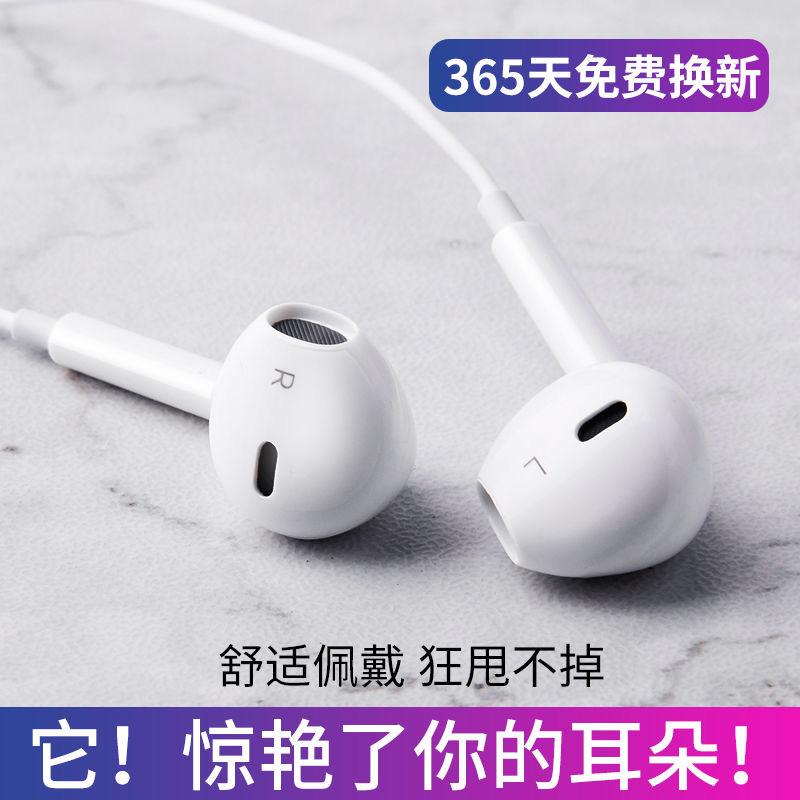 加长耳机线2米3米电脑ipad耳机入耳式oppo华为vivo小米5手机通用