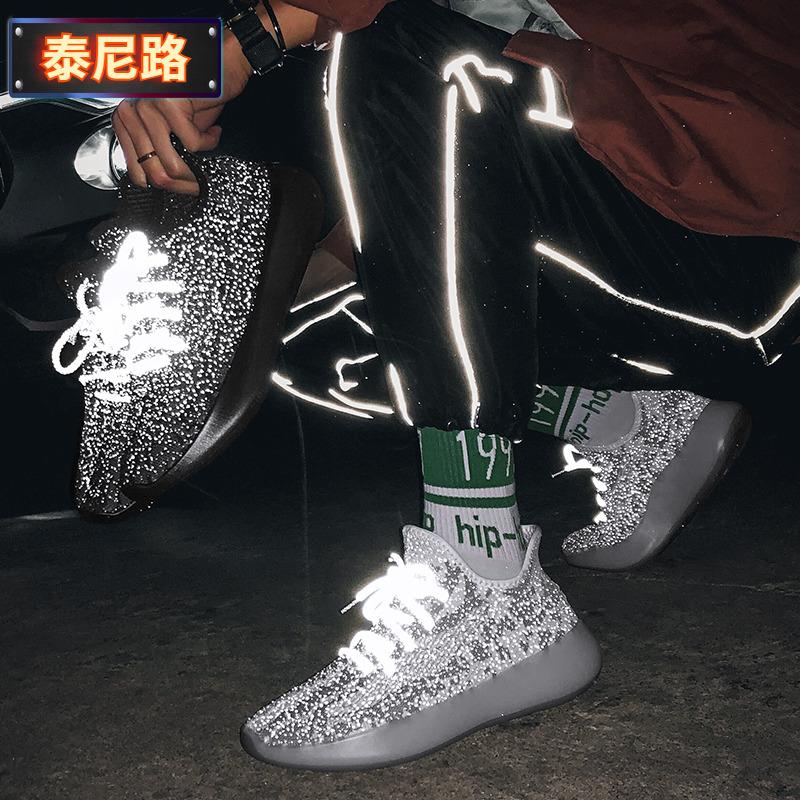 5泰尼路秋冬季椰子鞋男350V2满天星潮鞋反光新款运动鞋网红男鞋子满1050元减1000元