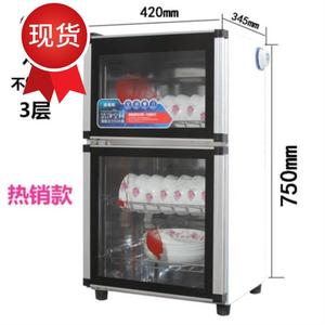 . Transparent red g outside line disinfection cabinet household small bowl kitchen large restaurant self-service dishes household appliances double door kitchen