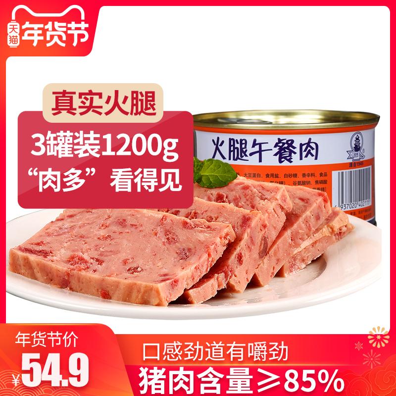 江楼食品火腿午餐肉罐头大块肉粒即食下饭方便速食户外特产400g*3