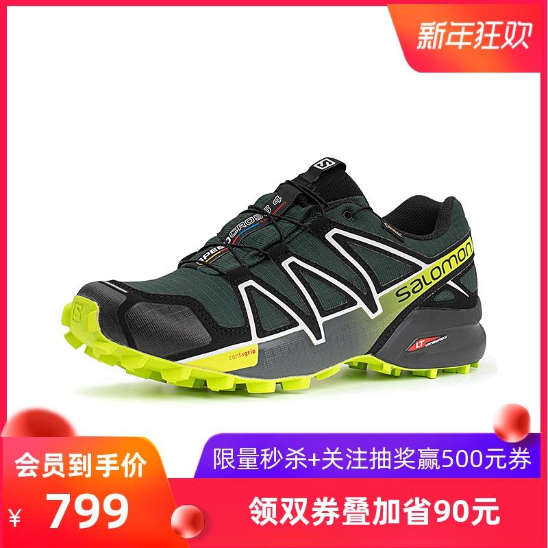 Salomon 萨洛蒙 男款户外防水透气轻量越野跑鞋 SPEEDCROSS 4 GTX