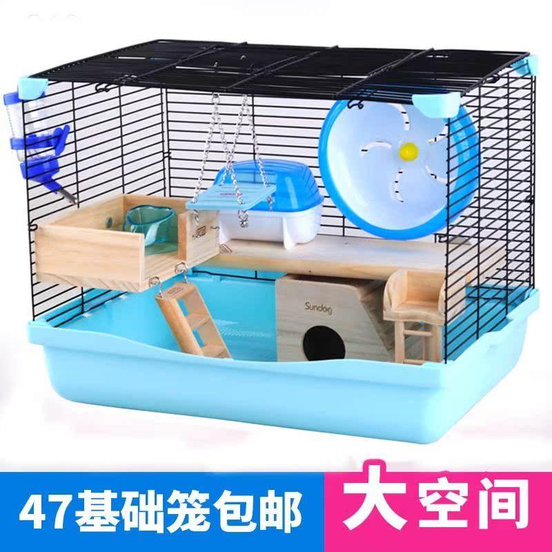 特大号小仓鼠笼子造景仓鼠笼子47基础笼二层平台滑梯外带基础笼