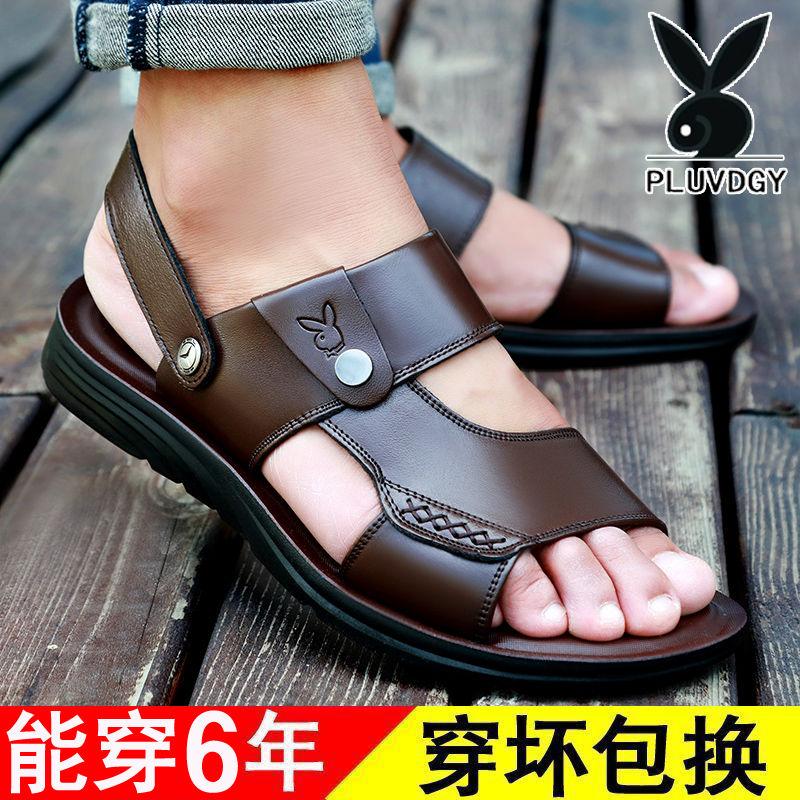 【正品PLUVDGY】【真皮牛皮】男士凉鞋夏季防滑沙滩鞋凉拖鞋厚底