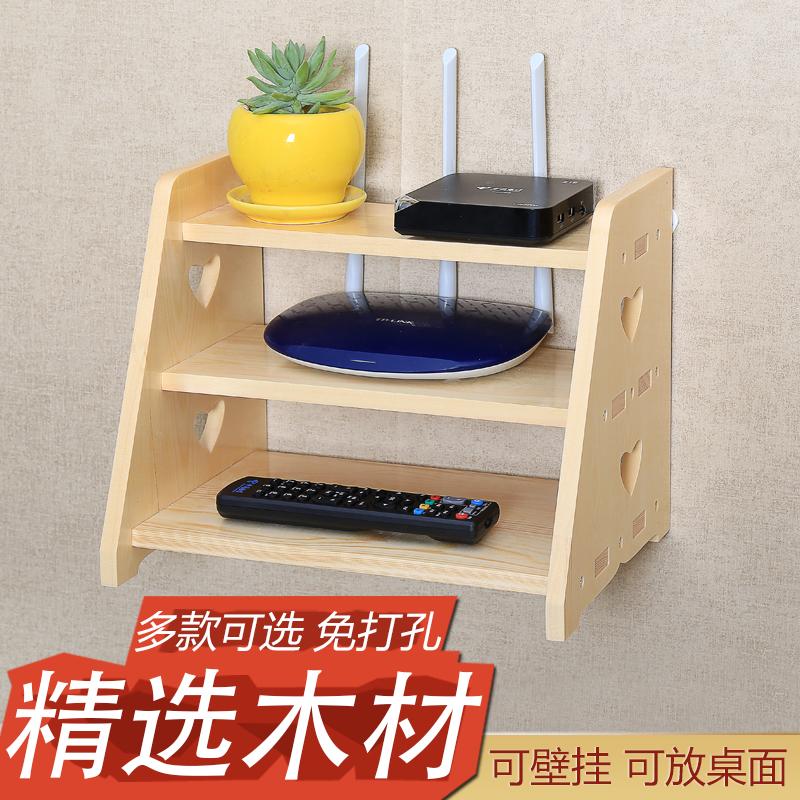 实木免打孔无线路由器收纳盒机顶盒置物架卧室客厅Wifi壁挂式支架