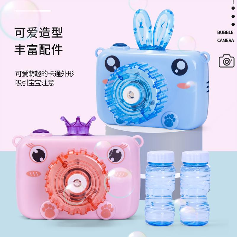 抖音同款照相机泡泡机儿童全自动少女心网红电动吹泡泡相机玩具