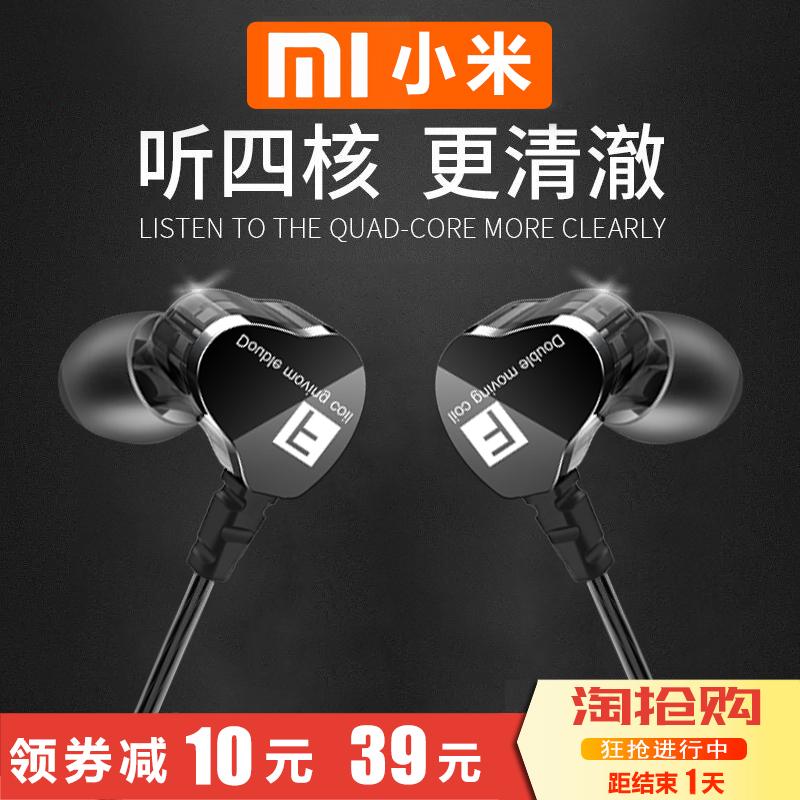 小米耳机K20 Pro四核双动圈K30 Note8 CC9e Redmi红米8A 7A 6原装正品重低音炮入耳式跑步挂耳式游戏手机耳机