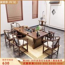 茶几功夫茶桌桌椅组合办公室会客实木复古茶台大板茶桌 原木新中式