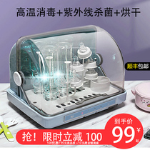 奶瓶消毒器带烘干二合一紫外线杀菌婴儿宝宝专用柜温奶暖奶器小型