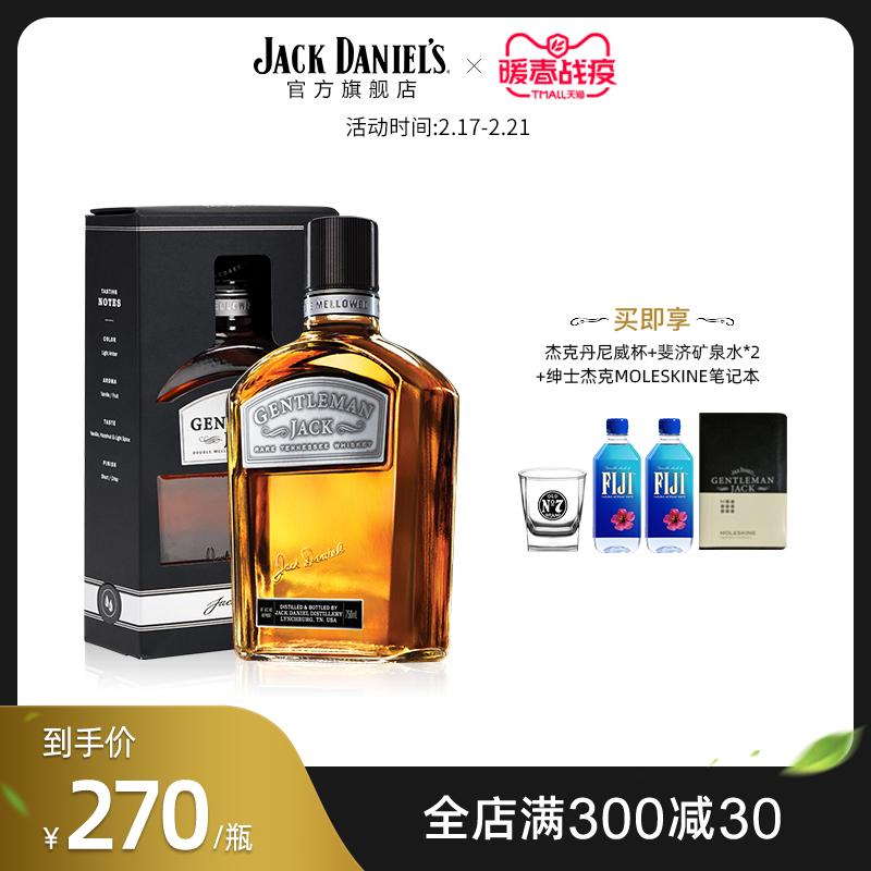 【官方旗舰店】杰克丹尼Jack Daniel`s绅士杰克威士忌洋酒750ml
