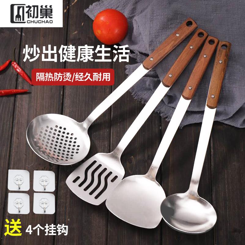 304不锈钢锅铲勺子厨具全套家用勺炒菜铲子厨房铲勺炒勺漏勺套装