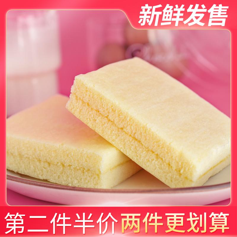 格纳滋乳酸菌蒸蛋糕营养早餐面包零食网红糕点心下午茶休闲食品
