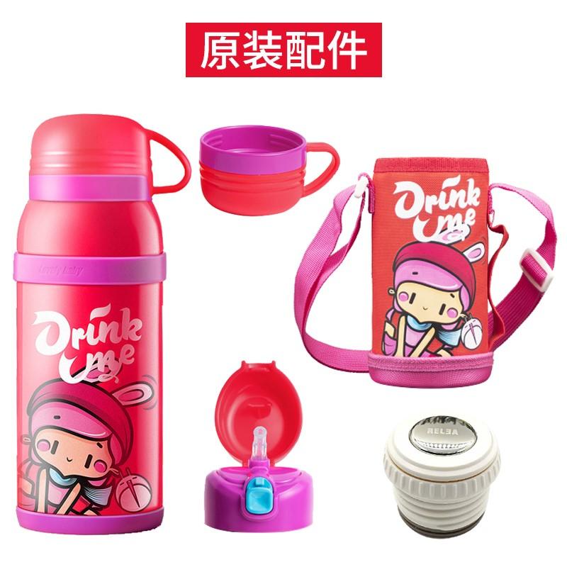 物生物儿童保温杯壶吸管盖吸嘴原装杯盖子水杯弹跳盖配件内塞杯套