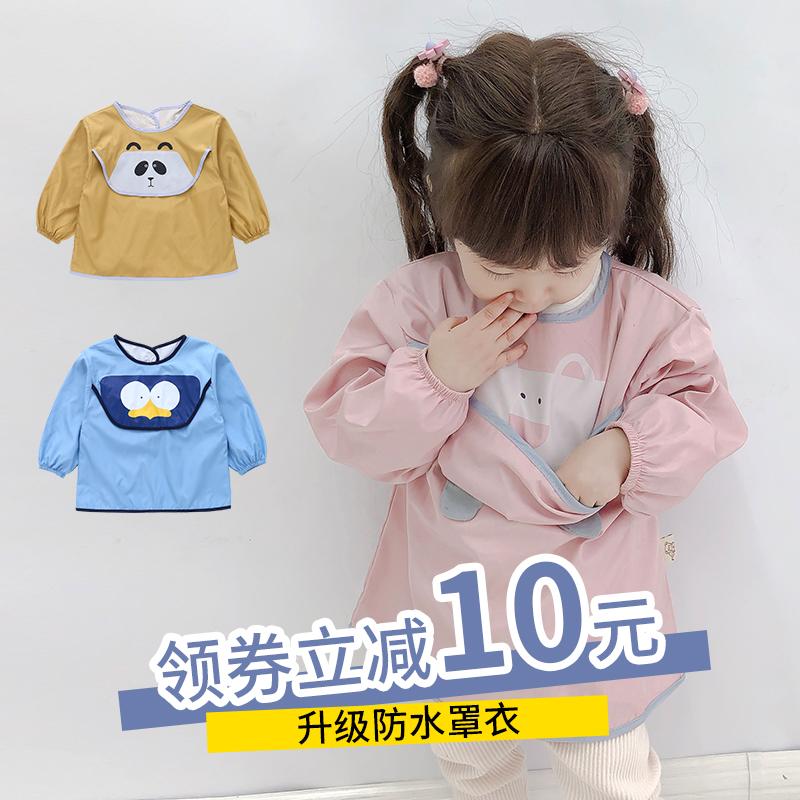 宝宝罩衣卡通倒褂秋冬吃饭衣服长袖饭兜兜衣防水儿童罩衫喂饭围裙