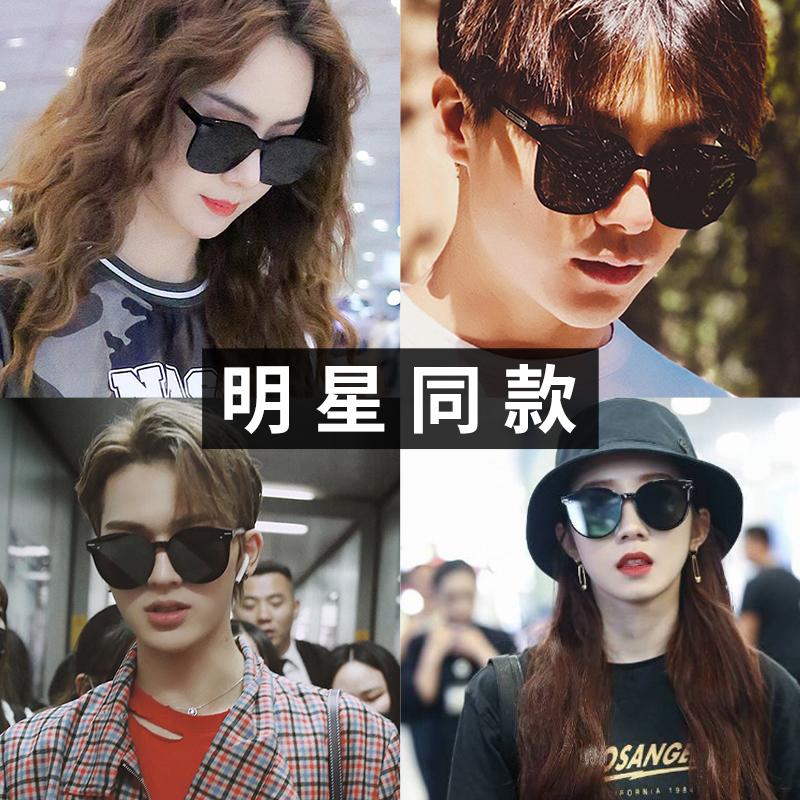 汉代gm墨镜女韩版潮2019新款女太阳镜墨镜明星款防紫外线眼镜男
