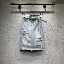 欧洲站牛仔裙女2021夏季mi10款破洞ei女毛边显瘦包臀中裙潮