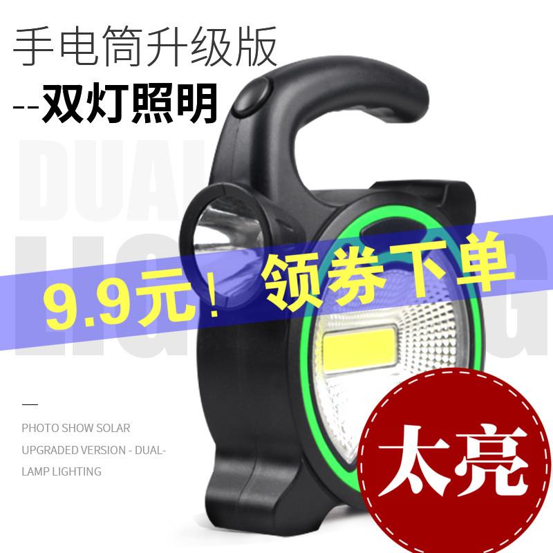 魔铁小手电筒 强光超亮远射LED迷你家用户外探照灯便携COB工作灯