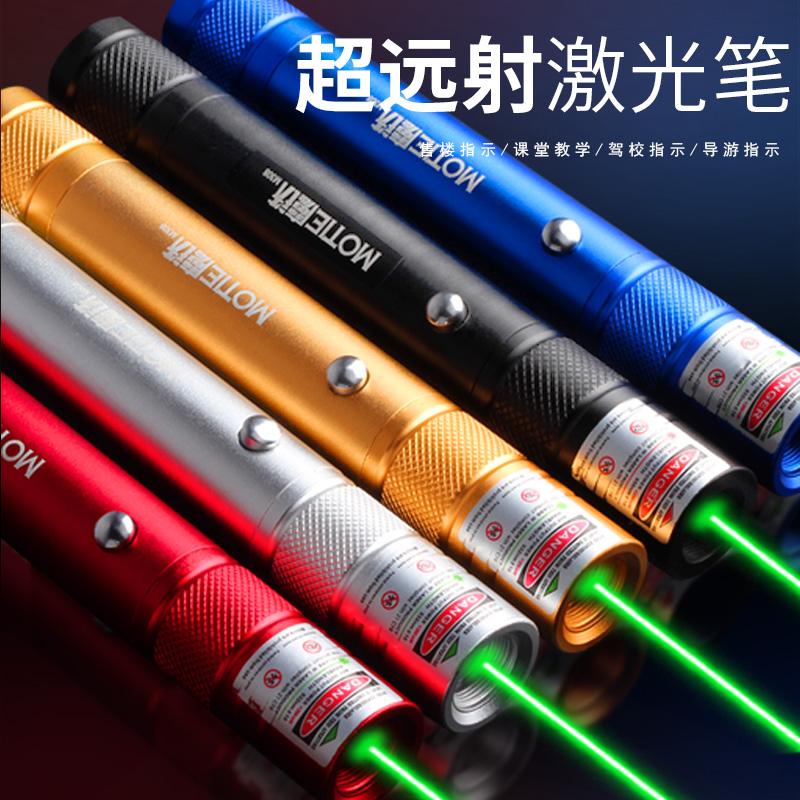 售楼部强光激光手电绿光远射红外线沙盘射笔usb充电镭射笔灯教鞭