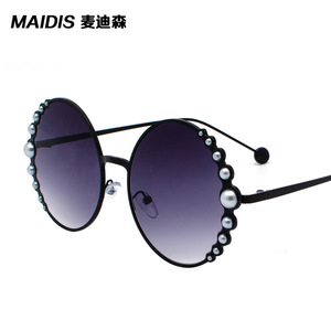 Women's Round Frame Sunglasses Frame Bead Decoration Can Match With Chain Girls Fashion Sunglasses 3403N22
