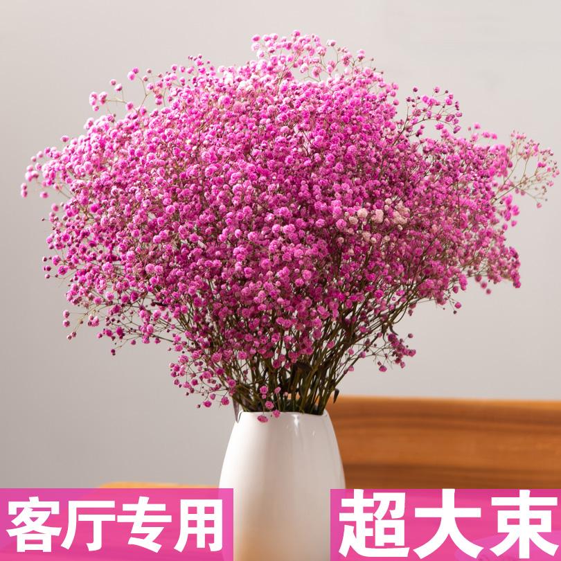 干花装饰摆件满天星森系带装干花的花瓶超大束粉色蓝色款装饰花束