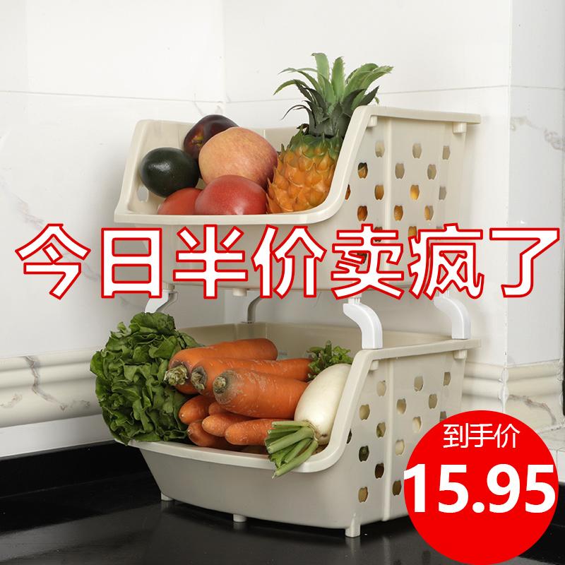 厨房置物架落地多层家庭用品家用大全菜篮收纳蔬菜玩具书籍储物架