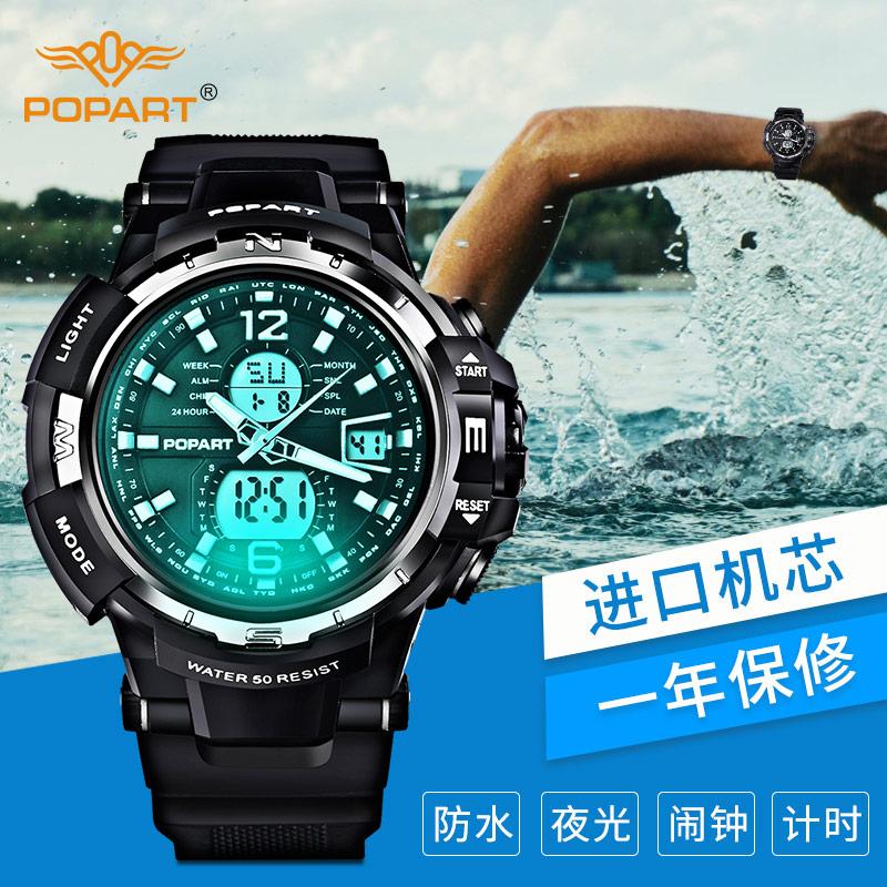 手表男多功能电子表高中学生机械表青少年防水夜光运动潮流特种兵