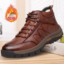蒂尚U82冬季男鞋休闲皮鞋父亲鞋加绒棉鞋登山鞋防滑软底2021新款