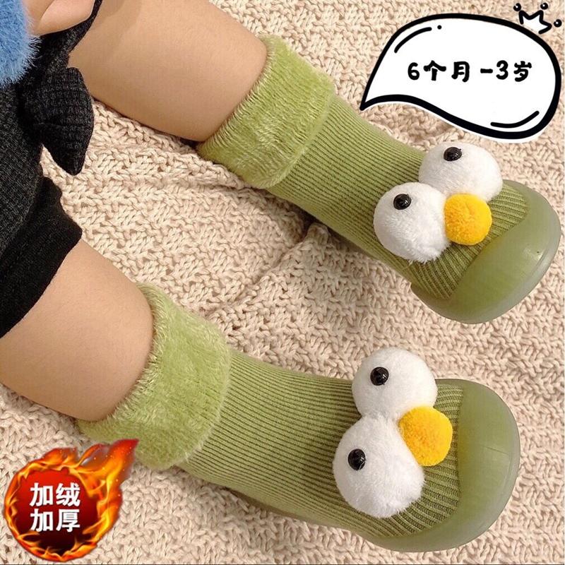 冬季加绒宝宝学步鞋软底防滑地板鞋室内卡通男女童婴儿针织袜子鞋