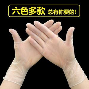 Latex beauty salon maintenance hand hair care skin care thickening special hair dye disposable gloves clean massage kitchen
