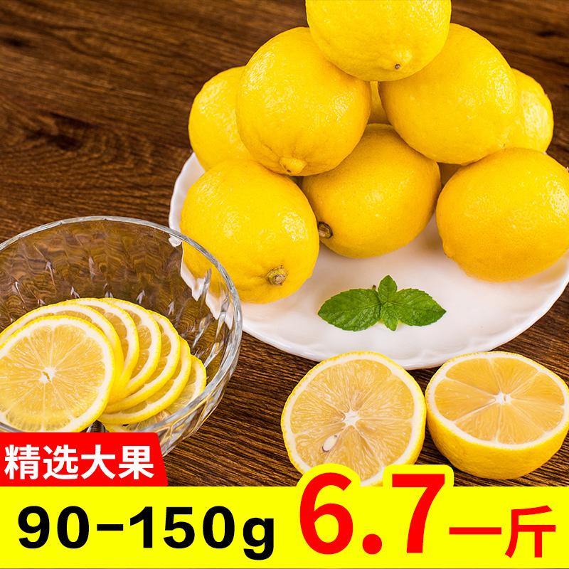 19新果安岳柠檬新鲜水果带箱6斤皮薄多汁四川柠檬果园直发鲜大果