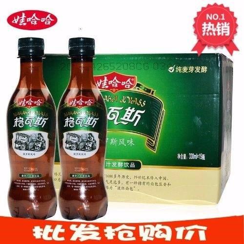 格瓦斯饮料网红娃哈哈包邮麦芽正品风味特产俄罗斯风味发酵年货