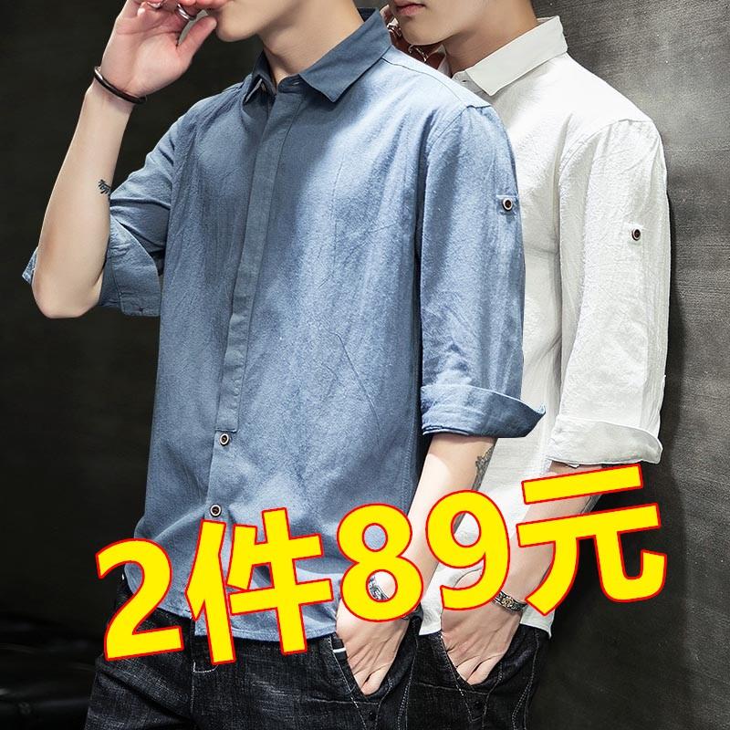 夏季短袖衬衫男装韩版潮流七分袖白色衬衣男士修身五分袖休闲寸衫