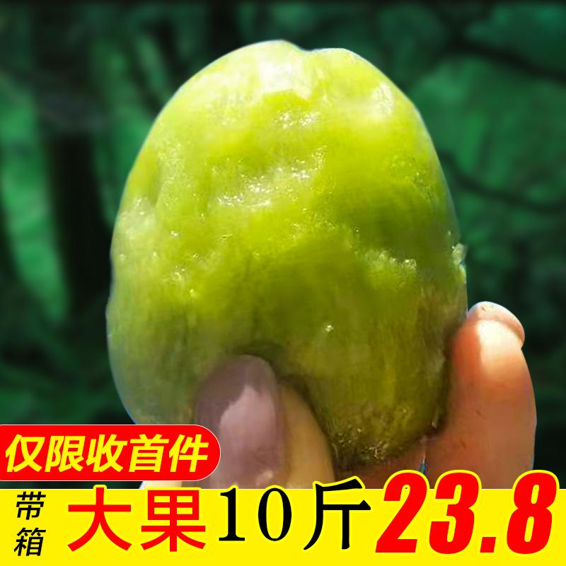 周至猕猴桃新鲜�A弥猴桃水果10斤整箱批发包邮当季应季绿心奇异果