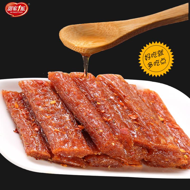 甜蜜1派 辣条网红零食休闲食品麻辣味小辣棍儿时校园怀旧小包装